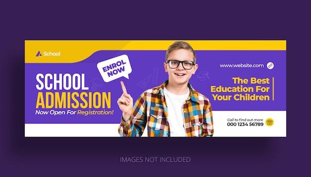 Modelo de capa do facebook de admissão de educação escolar