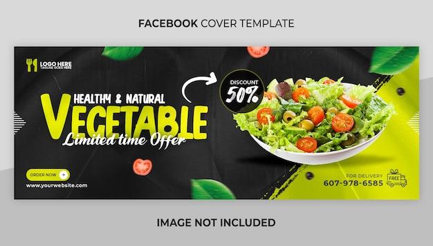 Modelo de capa do facebook de alimentos vegetais