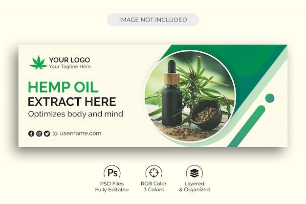 Modelo de capa do facebook de mídia social do óleo de cbd para produtos de cânhamo