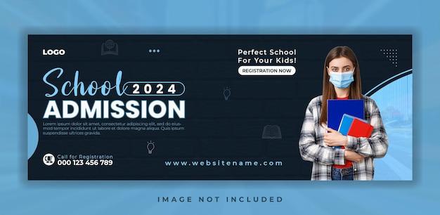 Modelo de capa do facebook para as redes sociais para admissão na escola