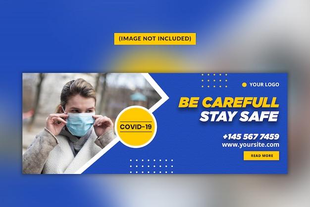 Modelo de capa do facebook para coronavirus ou convid-19