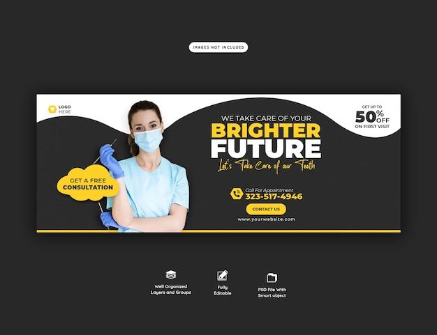 Modelo de capa do facebook para dentista e assistência odontológica