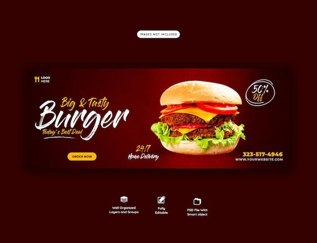 Modelo de capa do facebook para hambúrguer delicioso e menu de comida Psd grátis