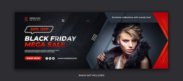 Modelo de capa do facebook para mega venda de mídia social da black friday