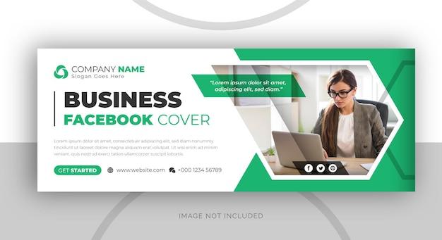 Modelo de capa do facebook para mídia social corporativa de marketing digital