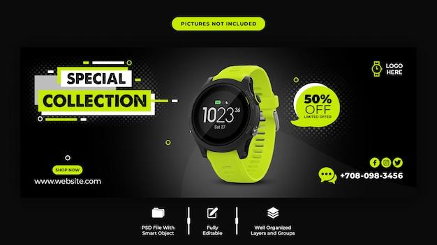 Modelo de capa do facebook para promoção de produto