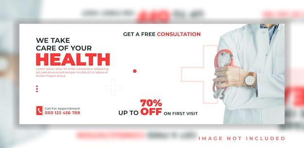Modelo de capa do facebook para redes sociais de assistência médica