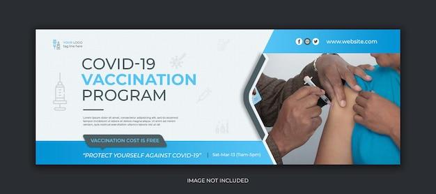Modelo de capa do facebook para vacinação da covid-19 nas redes sociais