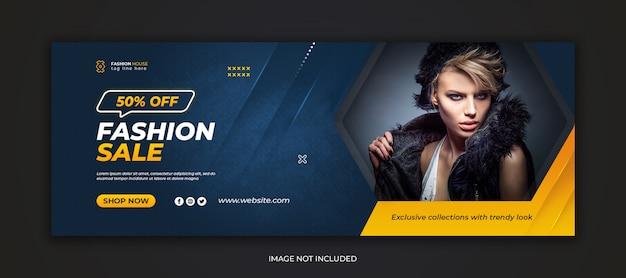 Modelo de capa do facebook para venda de moda nas redes sociais