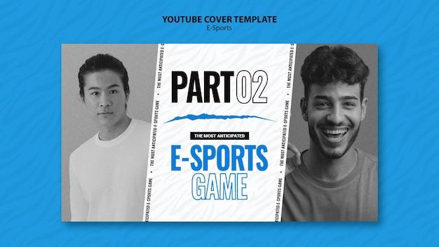 Modelo de capa do youtube para e-sports