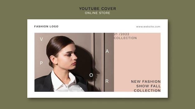 Modelo de capa do youtube para loja de moda online minimalista