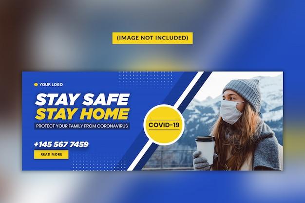 Modelo de capa para coronavirus ou convid-19 no facebook