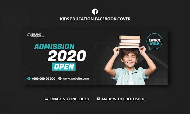 Modelo de capa para facebook de admissão de educação escolar para crianças