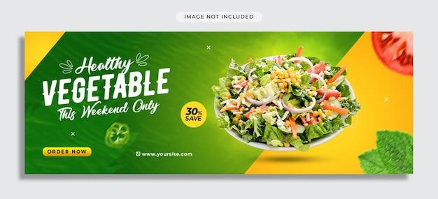 Modelo de capa vegetal para facebook
