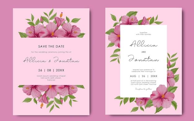Modelo de cartão de casamento com aquarela de flores de hibisco