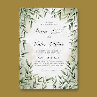 Modelo de cartão de convite de casamento com moldura de folha em aquarela