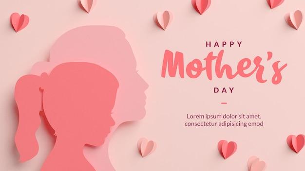 Modelo de cartão de felicitações para o dia das mães