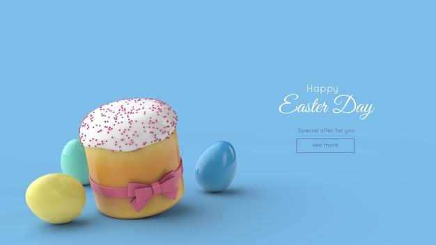Modelo de cartão de saudação de páscoa ovos de páscoa e bolo de páscoa ing