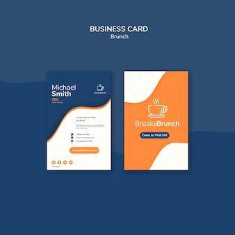 Modelo de cartão-de-visita - brunch