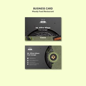 Modelo de cartão-de-visita - comida temperamental