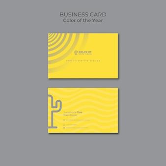 Modelo de cartão de visita da cor do ano