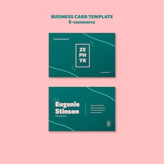 Modelo de cartão de visita de comércio eletrônico
