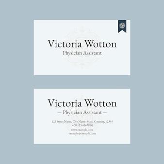 Modelo de cartão de visita elegante psd com ornamentos vintage