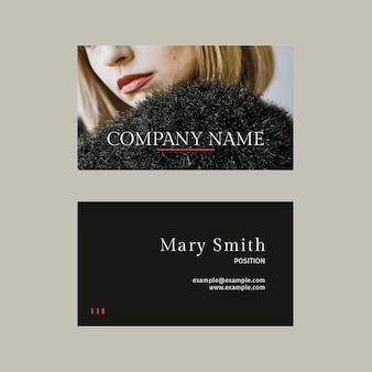 Modelo de cartão de visita psd da indústria da moda