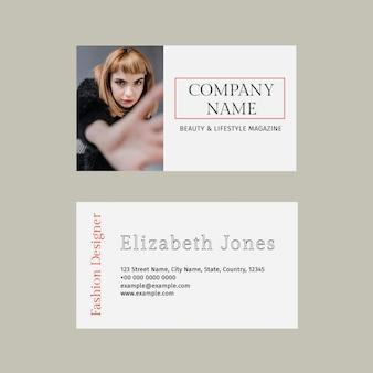 Modelo de cartão de visita psd para profissionais da moda