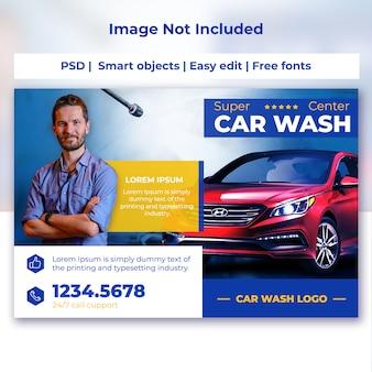 Modelo de cartão postal de lavagem de carro