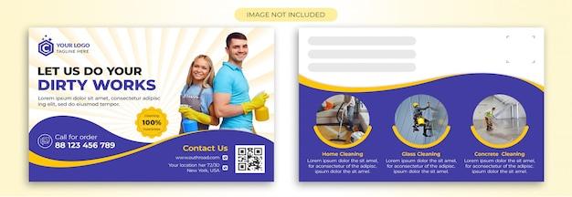 Modelo de cartão postal - serviço de limpeza