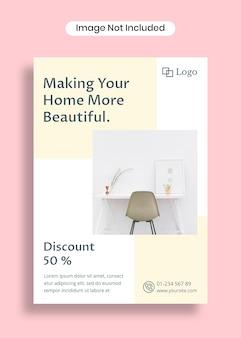 Modelo de cartaz a4 de decoração para casa