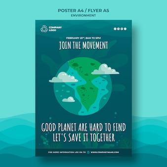 Modelo de cartaz - bons planetas são difíceis de encontrar
