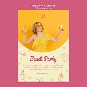 Modelo de cartaz com tema de festa de verão
