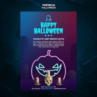 Modelo de cartaz de anúncio de evento de halloween