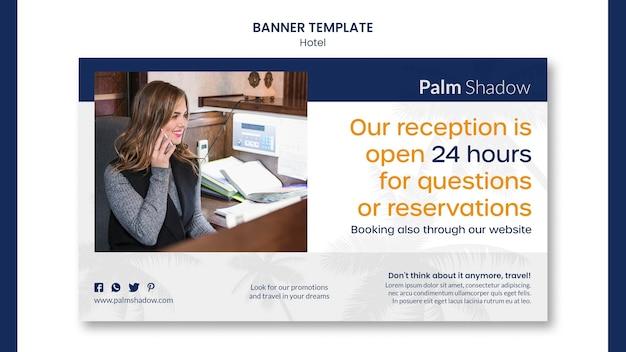 Modelo de cartaz de anúncio de hotel