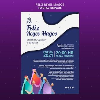 Modelo de cartaz de anúncio do feliz reyes magos