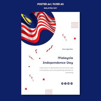 Modelo de cartaz de bandeira ondulada da malásia