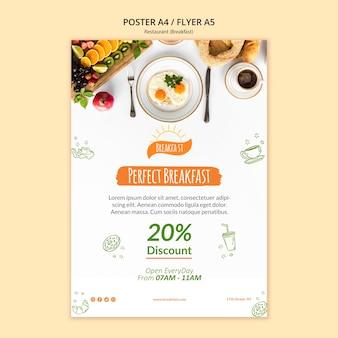 Modelo de cartaz de restaurante de café da manhã perfeito