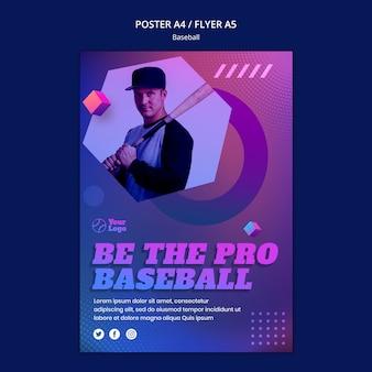 Modelo de cartaz de treinamento de beisebol