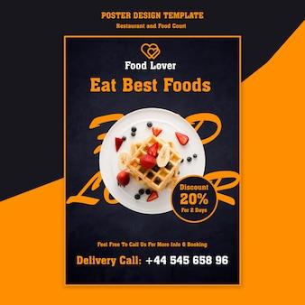 Modelo de cartaz moderno para restaurante de café da manhã
