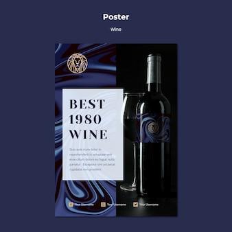 Modelo de cartaz para negócios de vinho