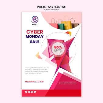 Modelo de cartaz realista do cyber segunda-feira