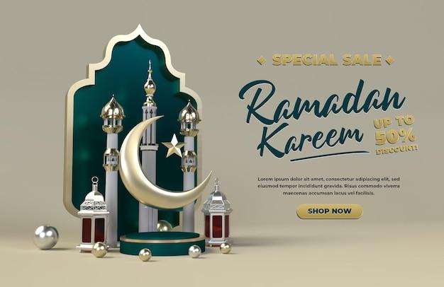 Modelo de celebração islâmica ramadan kareem feliz eid mubarak