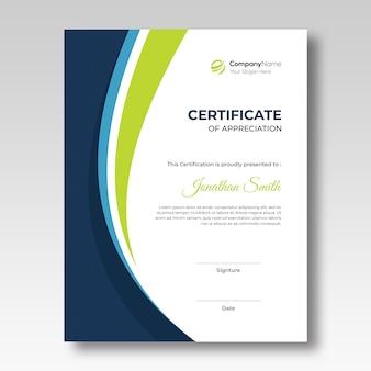 Modelo de certificado de ondas verticais de azul e verde
