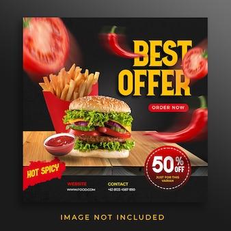 Modelo de comida de menu de hambúrguer para promoção em mídia social