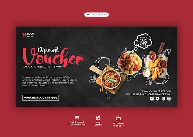 Modelo de comprovante de presente de menu de restaurante e comida