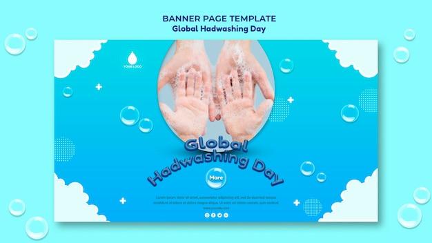 Modelo de conceito de banner global para dia de lavagem das mãos