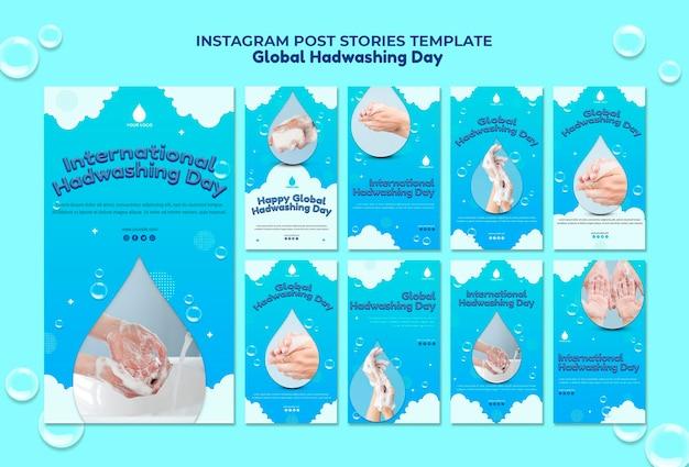 Modelo de conceito de histórias instagram para dia de lavagem das mãos global