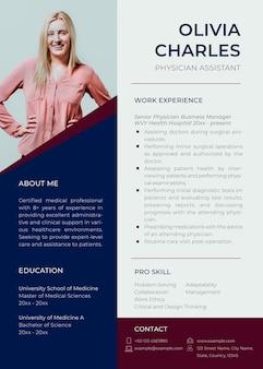 Modelo de currículo com foto anexável psd em design abstrato